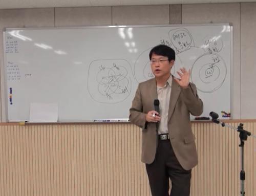 2014.9.19 기독교세계관(안점식 교수님)