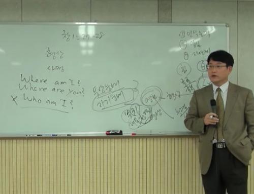 2014.10.17 기독교세계관(안점식교수님)