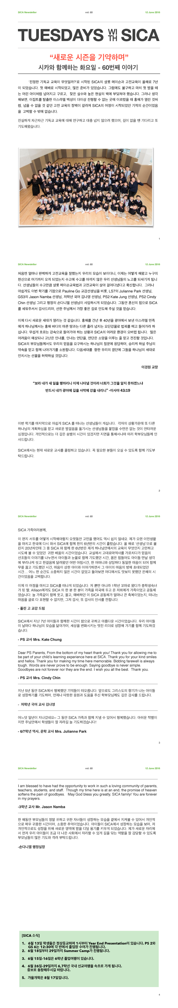 SICA letter-60