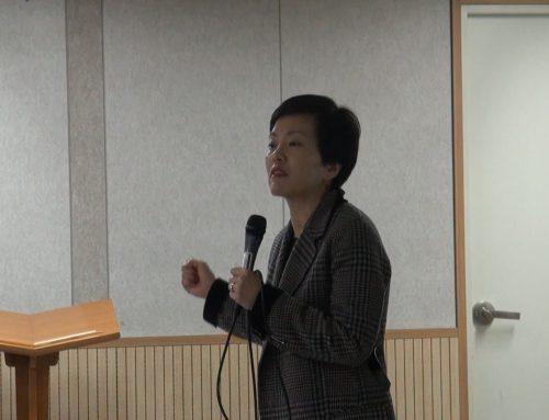 [2018.11.12] 대학교육과 그 준비 4 Kelley Chung – George Mason 대학 입학처장