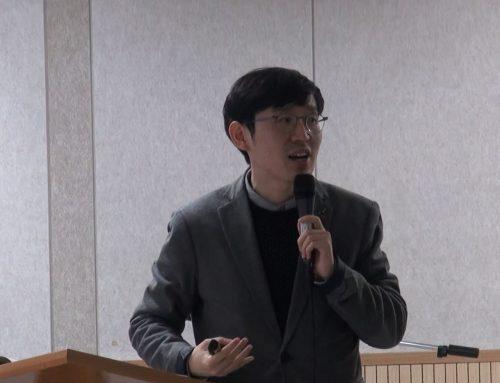 [2018.12.10] SICA의 논리수업, 어떻게 다른가 (2) David Hwang
