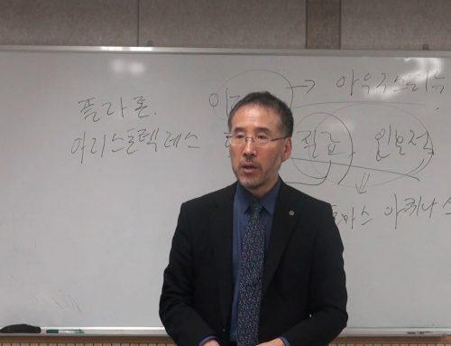 [2019.05.27] 고전교육의 꽃, 수사 (4)