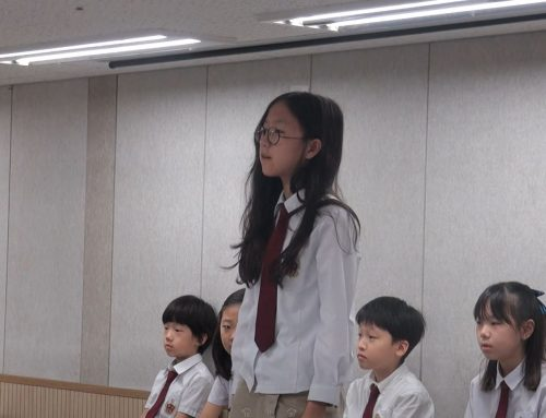 [2019.05.31] Speech Meet 1st prize winner GS6 원서연(Jane)