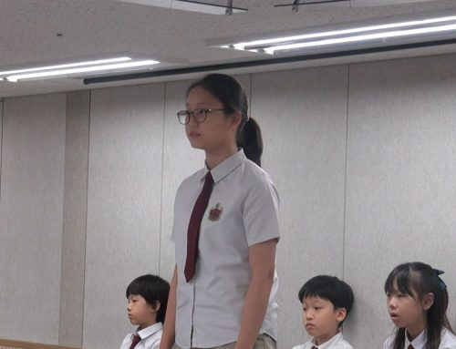 [2019.05.31] Speech Meet 1st prize winner LS 7 강주현(Eleanor)