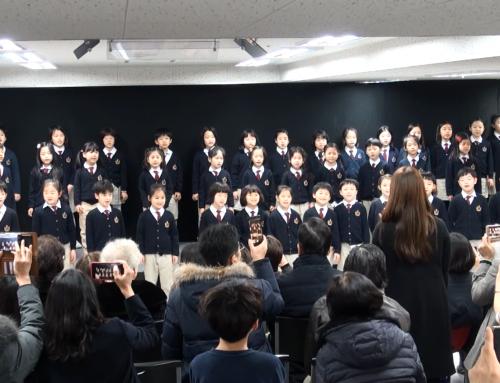 [2019.12.19] 2019 X-mas 발표회 – Choir (GS1,2&3)