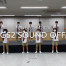 GS2 Sound Off