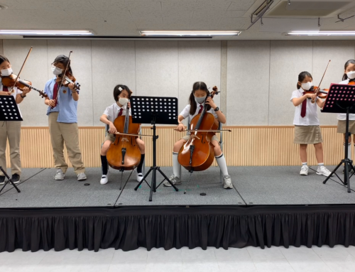 [2020.06.19] Progress Concert 향상음악회 – GS4